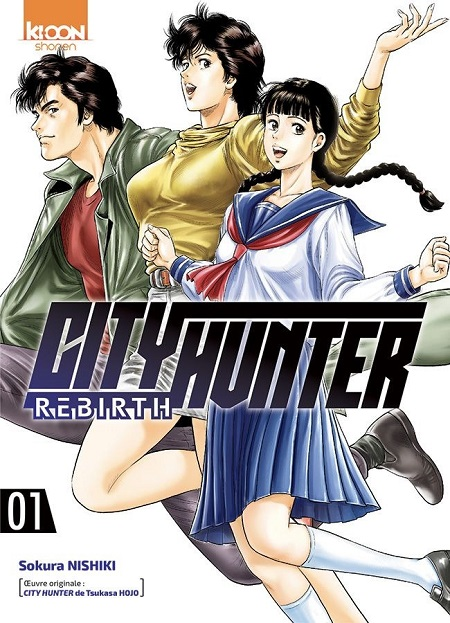 City Hunter Rebirth T1