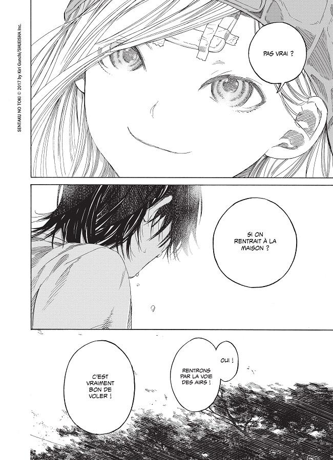 Le dilemme de Toki-relation