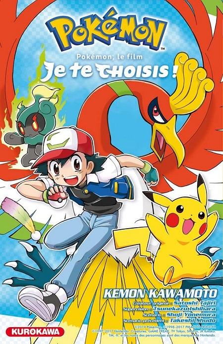 Pokémon Je te choisis ! (10/01/19)