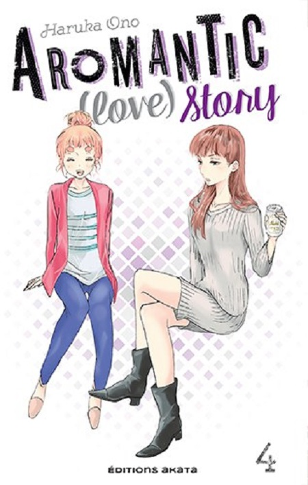Aromantic (Love) Story T4 (14/02/19)