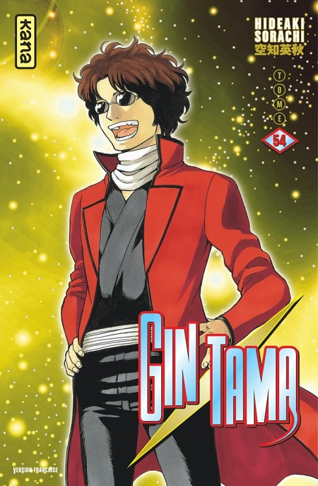 Gintama T54 (15/02/19)