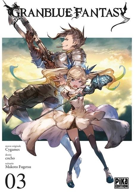Granblue Fantasy T3