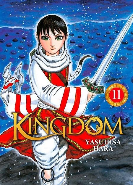 Kingdom T11