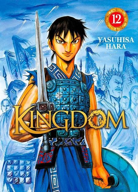 Kingdom T12