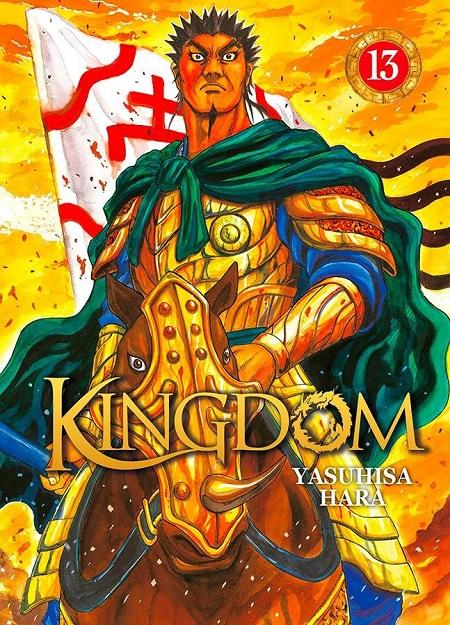 Kingdom T13