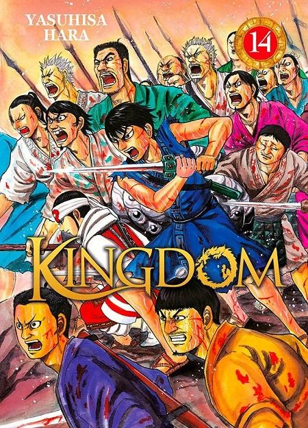 Kingdom T14