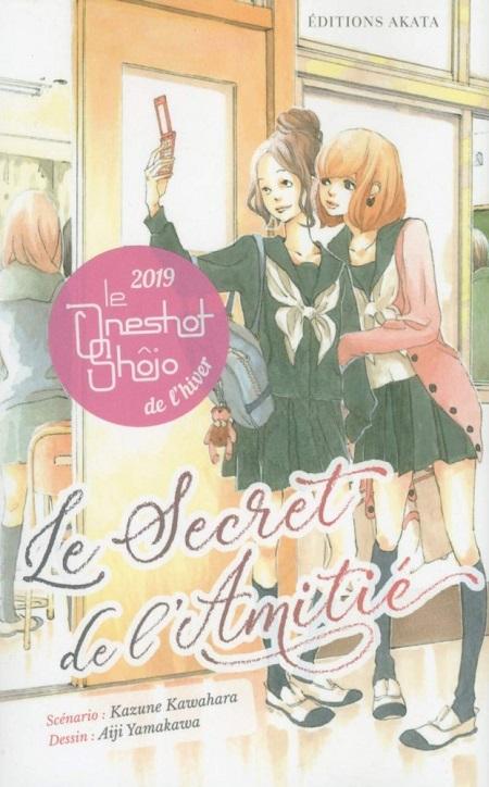 Le Secret de l'amitié (14/02/19)
