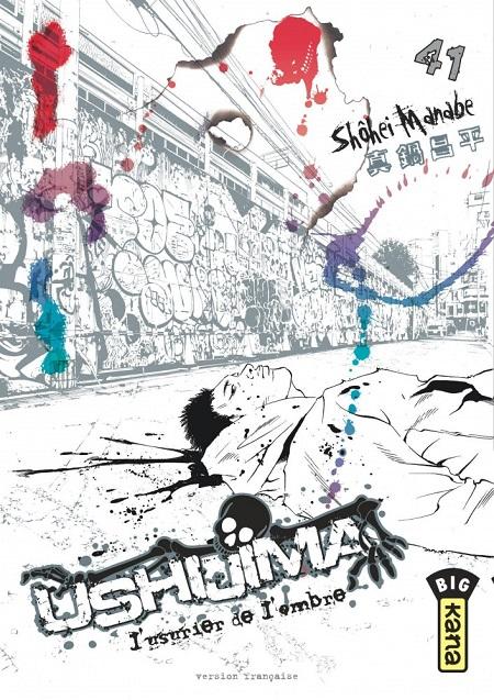 Ushijima T41 (01/03/19)