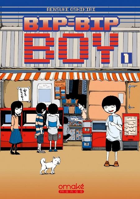 Bip-Bip Boy T1 (07/03/19)