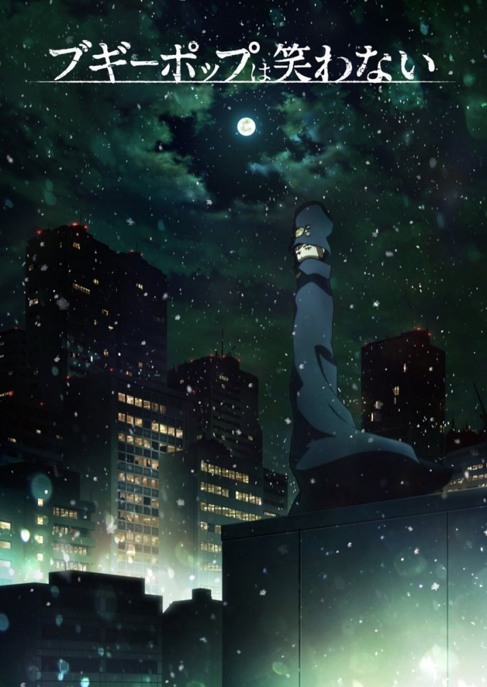 BoogiePoP and Others-bilan anime Wakanim