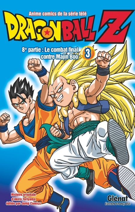 Dragon Ball Z 8ème partie T3 (06/03/19)
