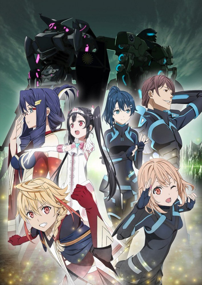Egao no Daika-Bilan anime hiver 2019 Crunchyroll