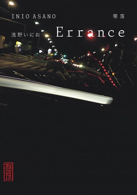 Errance (15/03/19)