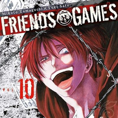 Friends Games T10