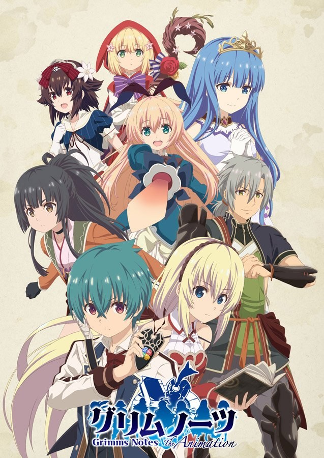 Grimms Notes The Animation-Bilan anime hiver 2019 ADN