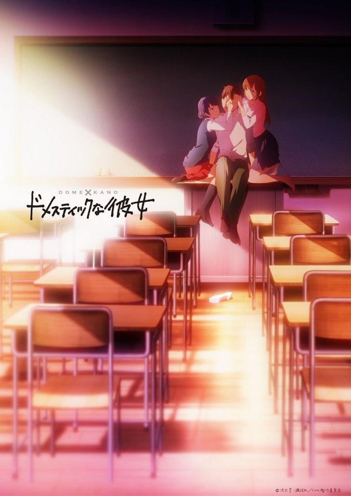 Love x Dilemna-Bilan anime hiver 2019 ADN