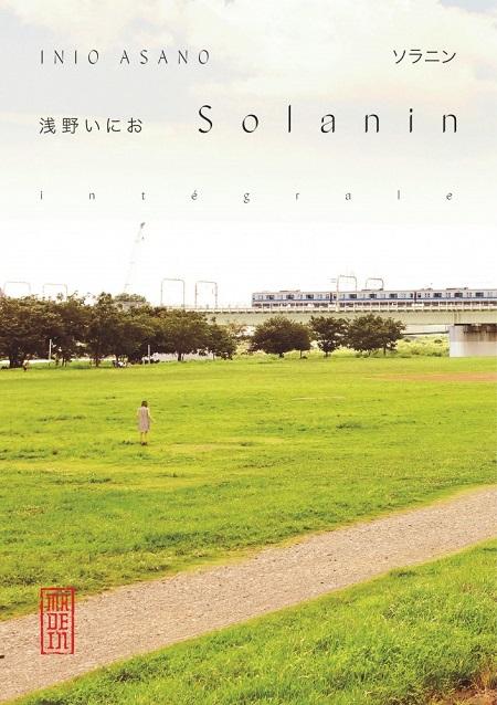 Solanin Intégrale - Réédition 2019 (15/03/19)