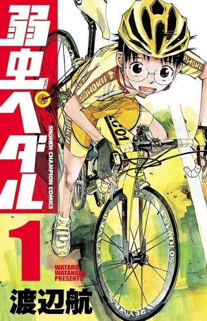 Yowamushi Pedal-Tag manga 2019