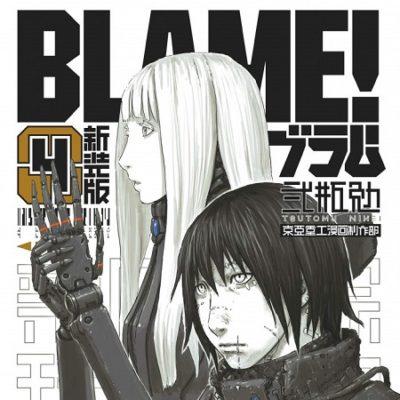 Blame T4 Deluxe (02/05/19)