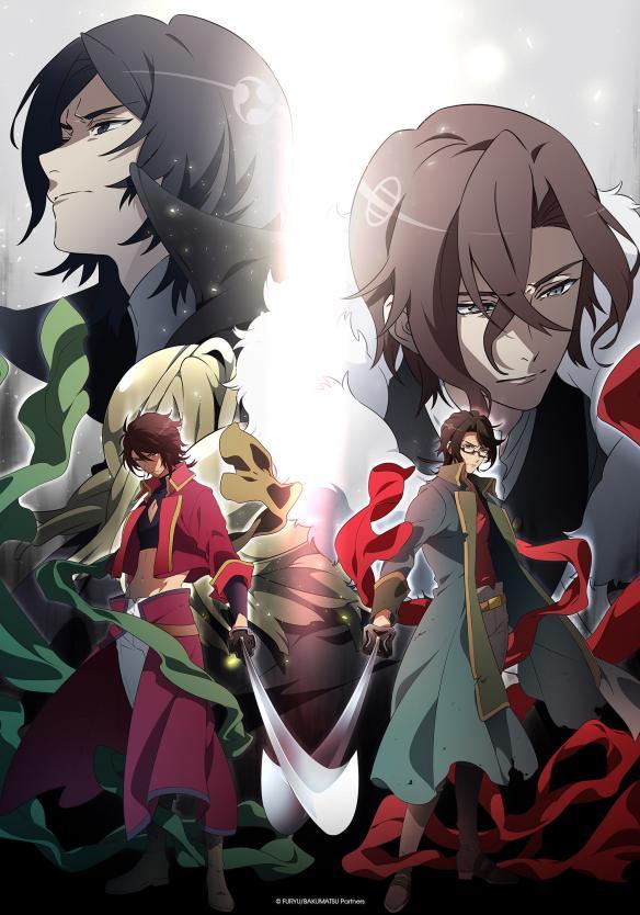 Bakumatsu Saison 2-simulcasts