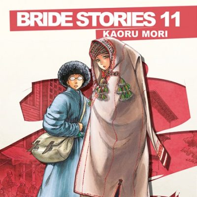 Bride Stories T11 Latitudes (18/04/19)