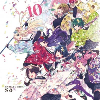 Hanayamata T10 FIN (03/04/19)