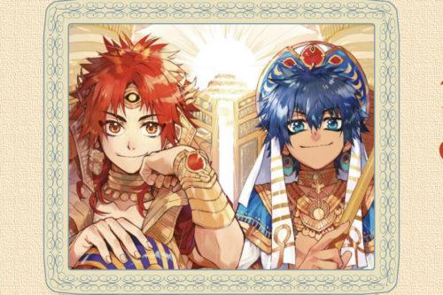 Imhotep et Djéser