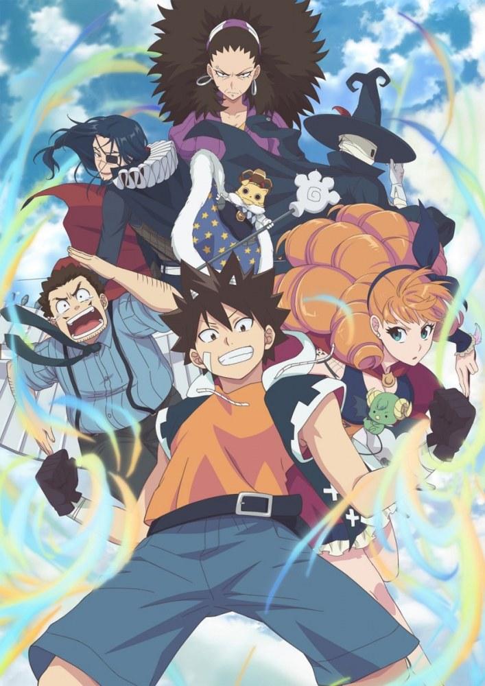 Radiant-Bilan anime hiver 2019 ADN