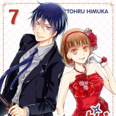 Shinobi Quartet T7 (03/04/19)