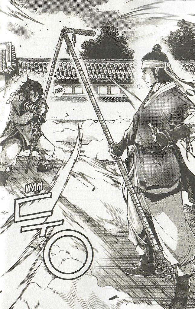 The Swordsman-Baek