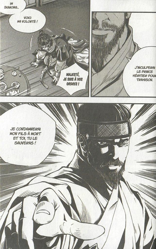 The Swordsman-sauvetage