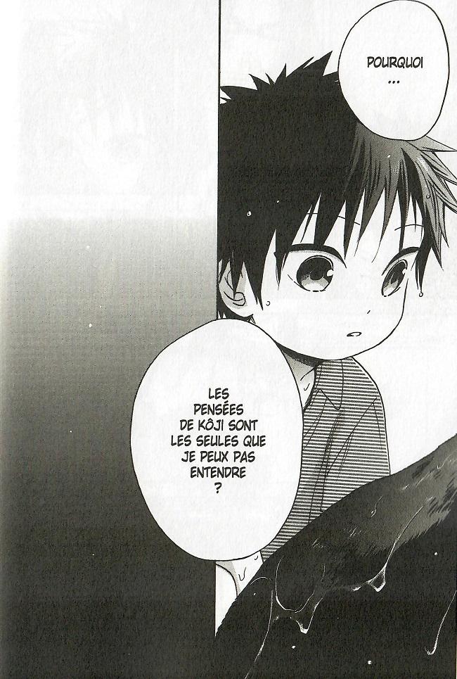 Whispering-Daichi