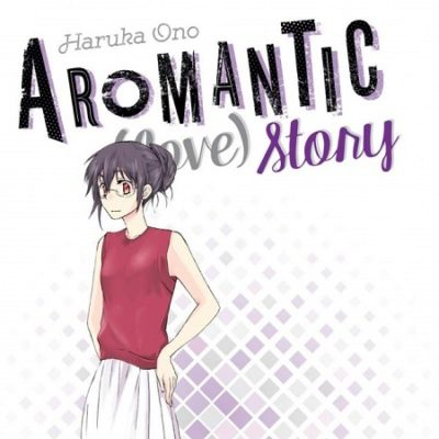Aromantic (Love) Story T5