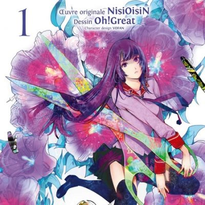 Bakemonogatari T1 Edition Limitée (09/05/19)