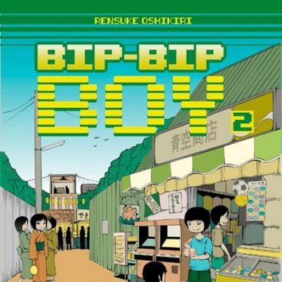 Bip-Bip Boy T2 (09/05/19)