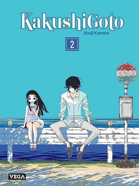 KakushiGoto Vol. 2-VEGA