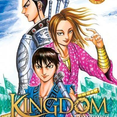Kingdom T19