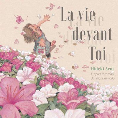 La vie devant toi (29/05/19)