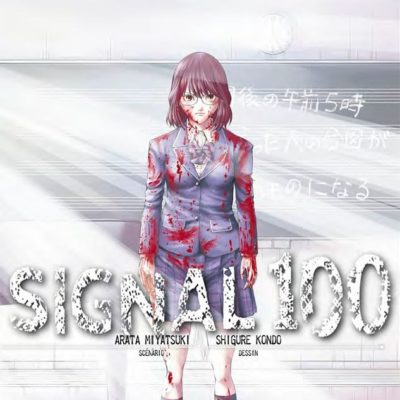 Signal 100 T4