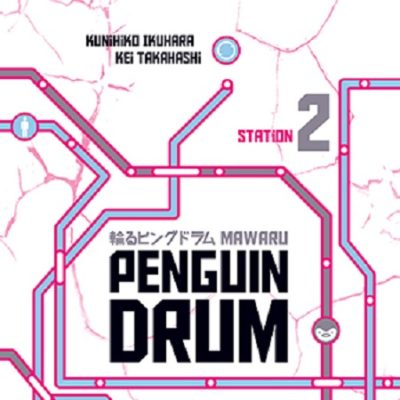 Mawaru Penguindrum T2 (09/05/19)