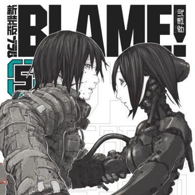 Blame T5 Deluxe (03/07/19)