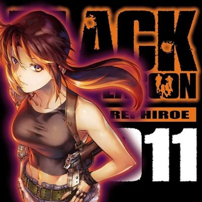 Black Lagoon T11 (26/06/19)