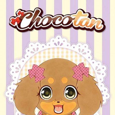 Chocotan T10 (19/06/19)