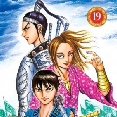 Kingdom T19 (11/06/19)