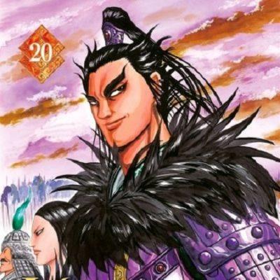 Kingdom T20 (11/06/19)
