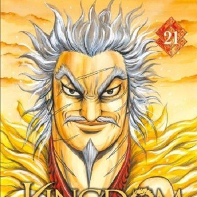 Kingdom T21 (11/06/19)