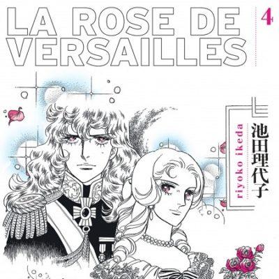 La Rose de Versailles T4 (05/07/19)