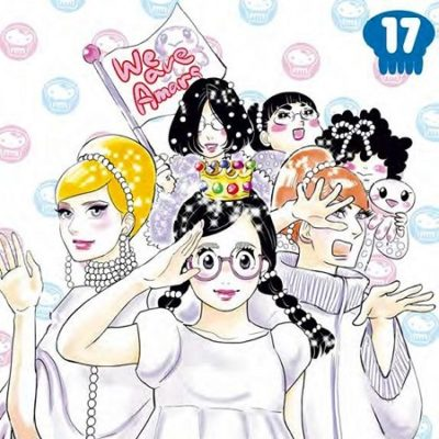 Princess Jellyfish T17 FIN (03/07/19)
