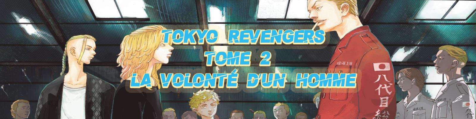 Tokyo Revengers T2