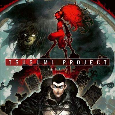 Tsugumi Project T1 (04/07/19)